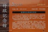 2011虎尾、斗六:DSC02937_nEO_IMG_nEO_IMG.jpg