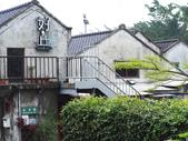 信義文物館(四四南村):P1010004.JPG
