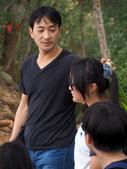火炎山:P1010226.JPG