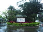 桂山發電場.四崁水 :P1010022.jpg