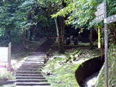 平溪孝子山:P1010001.JPG