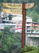 桂山發電場.四崁水 :P1010020.jpg
