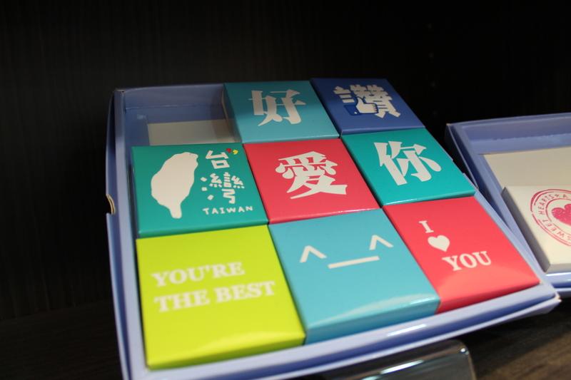 菓風糖菓工房:IMG_4172.JPG