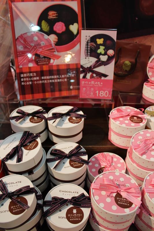 菓風糖菓工房:IMG_4226.JPG