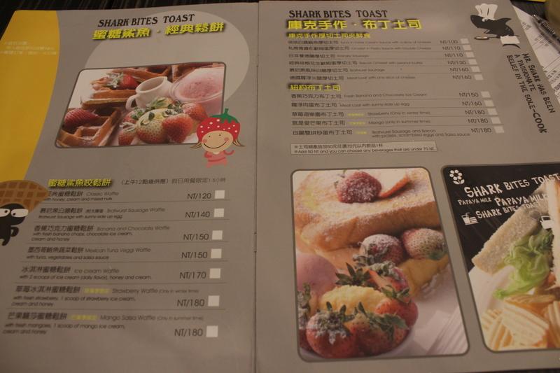 鯊魚咬土司(撫順店):0225 114.JPG