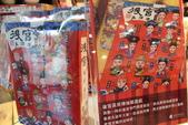菓風糖菓工房:IMG_4230.JPG