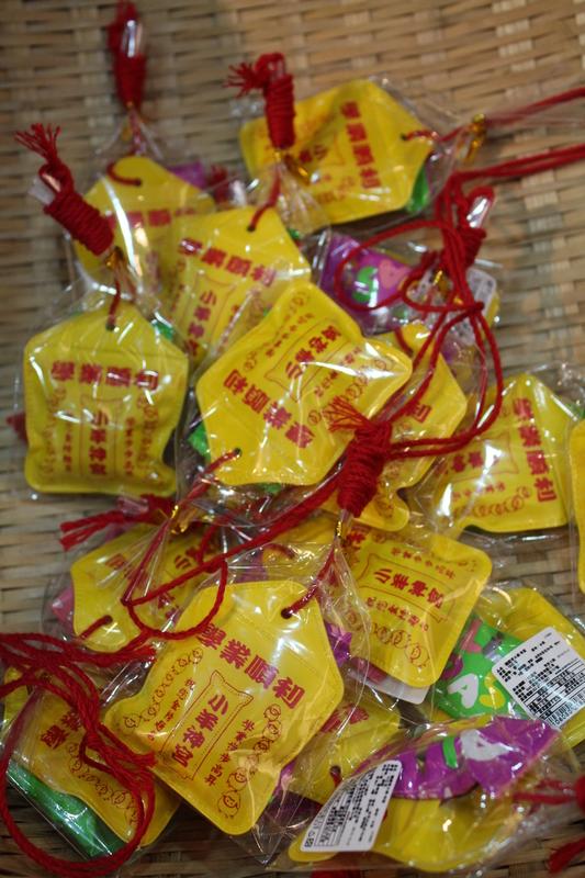 菓風糖菓工房:IMG_4232.JPG
