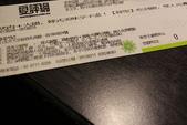 饗宴食坊:IMG_5445.JPG