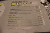 鯊魚咬土司(撫順店):0225 116.JPG