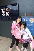 菓風糖菓工房:IMG_4238.JPG