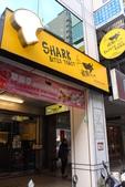 鯊魚咬土司(撫順店):0225 120.JPG