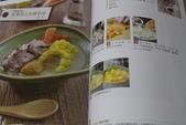 《新手下廚101道不失敗料理》:0306 132.JPG