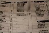 轉角關東煮:0304 052.JPG