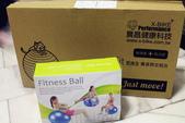 iFit 愛瘦身 抗力球抗力球+瑜珈墊 :IMG_0985.jpg