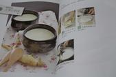《新手下廚101道不失敗料理》:0306 133.JPG