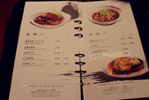 蘭城晶英酒店 紅樓中餐廳:0316 148.jpg