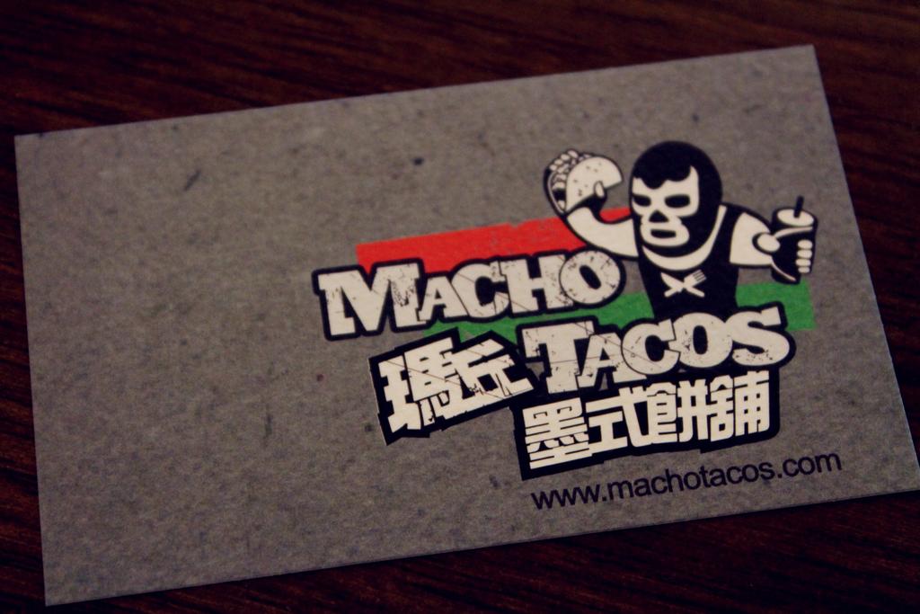 MACHO TACOS-瑪丘墨式餅舖:IMG_0589.jpg