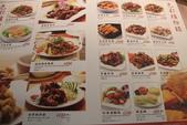 大大茶樓-南京店:IMG_5646.JPG