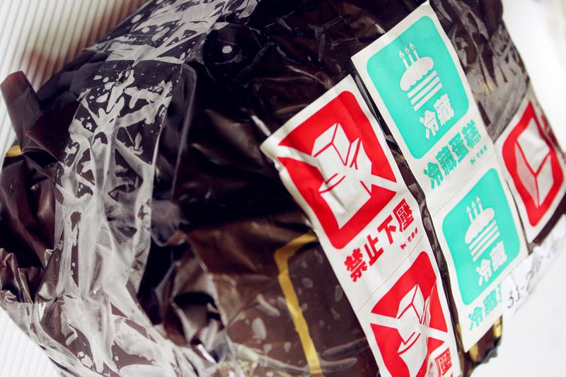 【艾立蛋糕】:0316 001.jpg