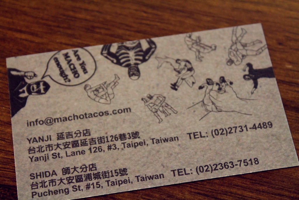 MACHO TACOS-瑪丘墨式餅舖:IMG_0590.jpg