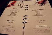 蘭城晶英酒店 紅樓中餐廳:0316 141.jpg
