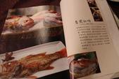 虎炭火燒肉:IMG_4353.JPG