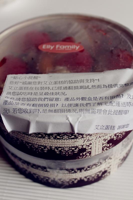 【艾立蛋糕】:0316 002.jpg