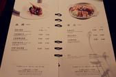 蘭城晶英酒店 紅樓中餐廳:0316 149.jpg