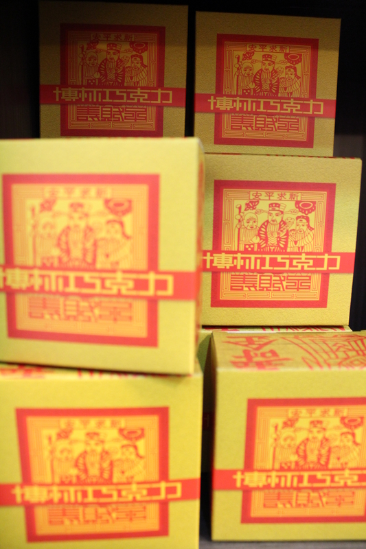 菓風糖菓工房:IMG_4200.JPG