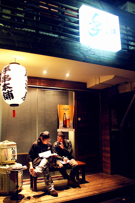 【手串本舖仁愛店】:0322 302.jpg