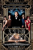 大亨小傳(THE GREAT GATSBY):cgm1271475c117ba472077c8efd3a13ecb9562.png