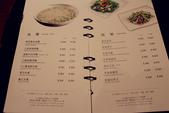 蘭城晶英酒店 紅樓中餐廳:0316 150.jpg