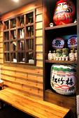 【九賀串燒居酒屋】:IMG_7881.jpg