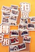 【東陽食品行】:IMG_8175.jpg
