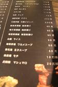 虎炭火燒肉:0225 193.JPG