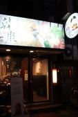 饗宴食坊:IMG_5416.JPG