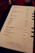 蘭城晶英酒店 紅樓中餐廳:0316 152.jpg