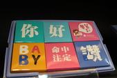 菓風糖菓工房:IMG_4171.JPG
