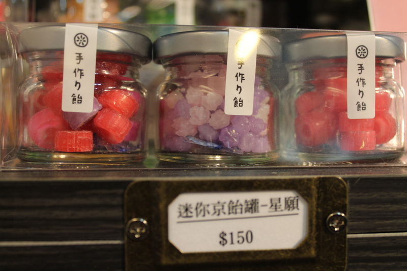 菓風糖菓工房:IMG_4215.JPG