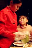 蘭城晶英酒店 紅樓中餐廳:0316 212.jpg