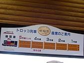 2006-09-10日本大阪行-古都京都~~:DSCN2735