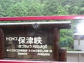 2006-09-10日本大阪行-古都京都~~:DSCN2751