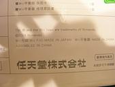 Wii Fit:DSCN3575.JPG