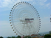 2006-05-06劍湖山遊~~:DSCN1992