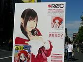 2005-10-22日本東京行第五天,自由行~go home:DSCN0933