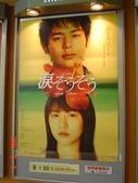 2006-09-09日本大阪行-大阪,神戶~~:DSC03581