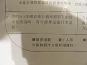 Wii Fit:DSCN3577.JPG