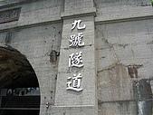 2006-05-07后豐鐵馬道:DSCN2076