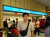 2006-09-07-日本大阪行-關西空港,梅田~~:DSCN2403
