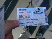 2005/10/20東京行第二天,迪士尼之旅~~:DSCN0386